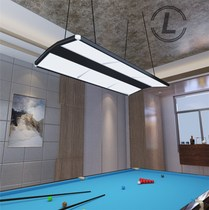 Billiards lamp LED without shadow lamp special lamp black Eight Special lamp