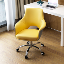 Computer Chair Home Chair seat swivel Chair office chair game Chair electric chair