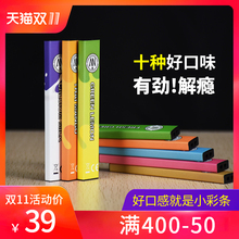 New AN small colored strips, disposable electronic cigarettes, smoking cessation, genuine male and female cigarettes.