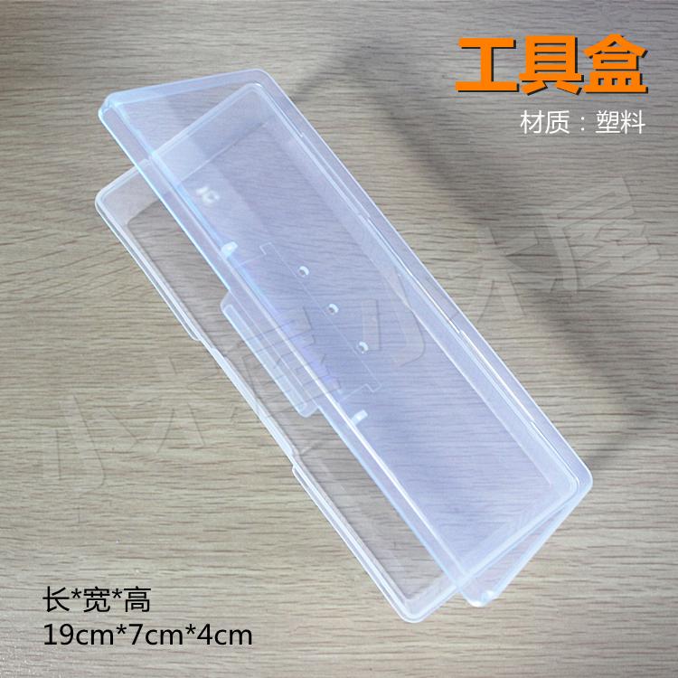 Hộp công cụ vật liệu nhựa DIY handmade mềm đất sét siêu nhẹ đất sét làm bằng tay mô hình làm công cụ [nhà gỗ nhỏ] - Công cụ tạo mô hình / vật tư tiêu hao