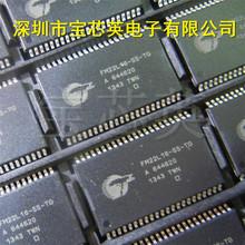 FM-модуляторы фото