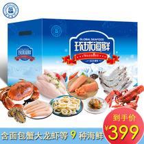 Beautiful crab post-Global seafood gift pack fresh frozen aquatic products