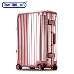 迈克米兰拉杆箱行李箱旅行箱密码登机箱子万向轮女学生小清新24寸