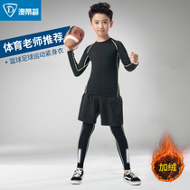 Childrens tights training clothes mens quick clothes set basketball soccer