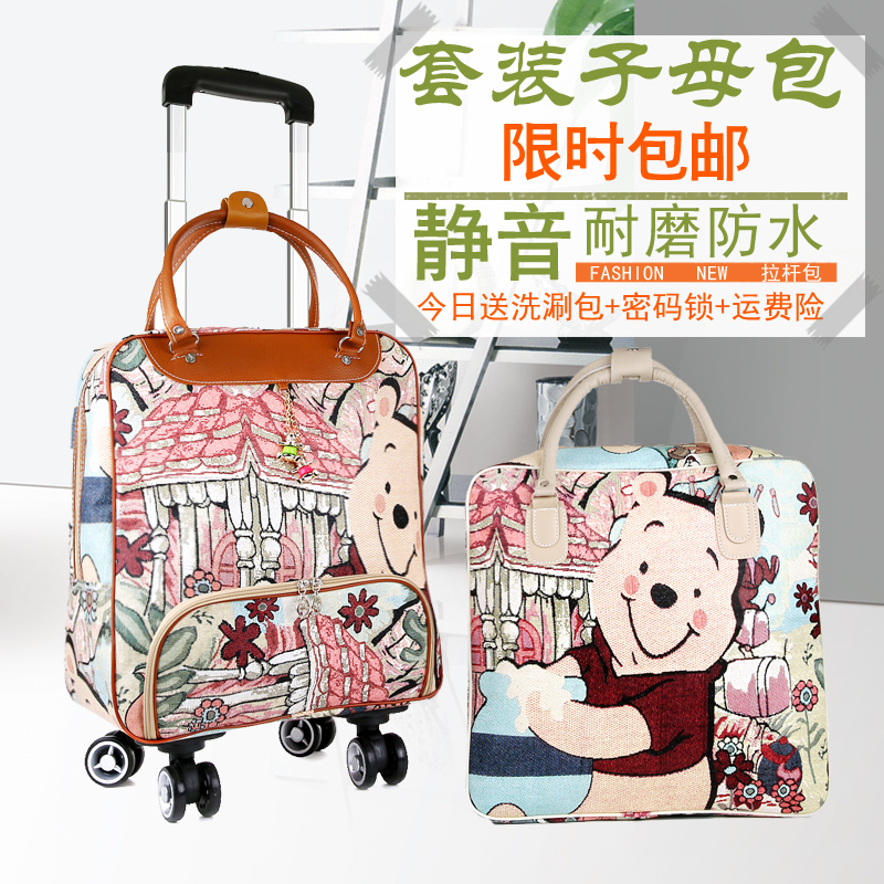 Cartoon Trolley Travel Bag Female Handbag Small Light Mother Boarding Case Large Capacity Tow