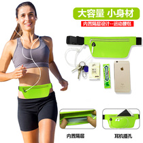 Sports waistband Multifunctional mobile phone waistband running mini belt bag men and women