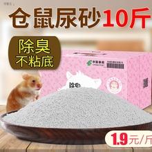 Дезодоранты для животных фото