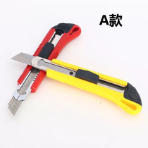 Factory direct sales with 18mm blade large hand knife cutting paper knife wallpaper knife