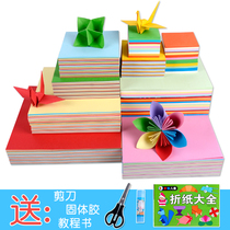 Square Colored paper origami A4 handmade papers kindergarten children color cardboard