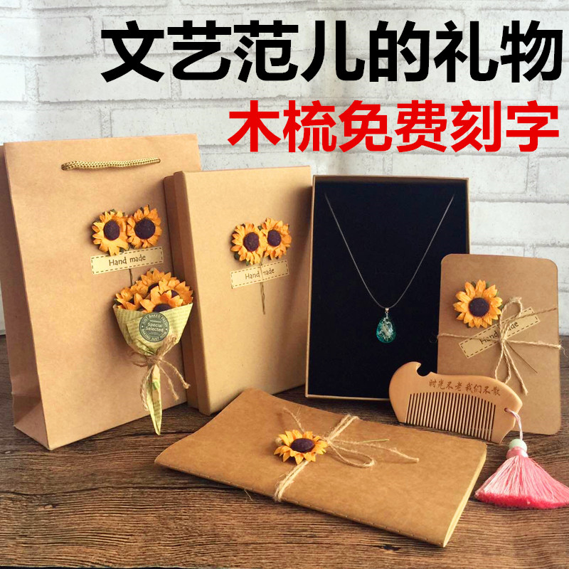 Girl Heart Birthday Gift Girlfriend Diy Korean Creative Special Practical Send Shaking Ins Super Fire