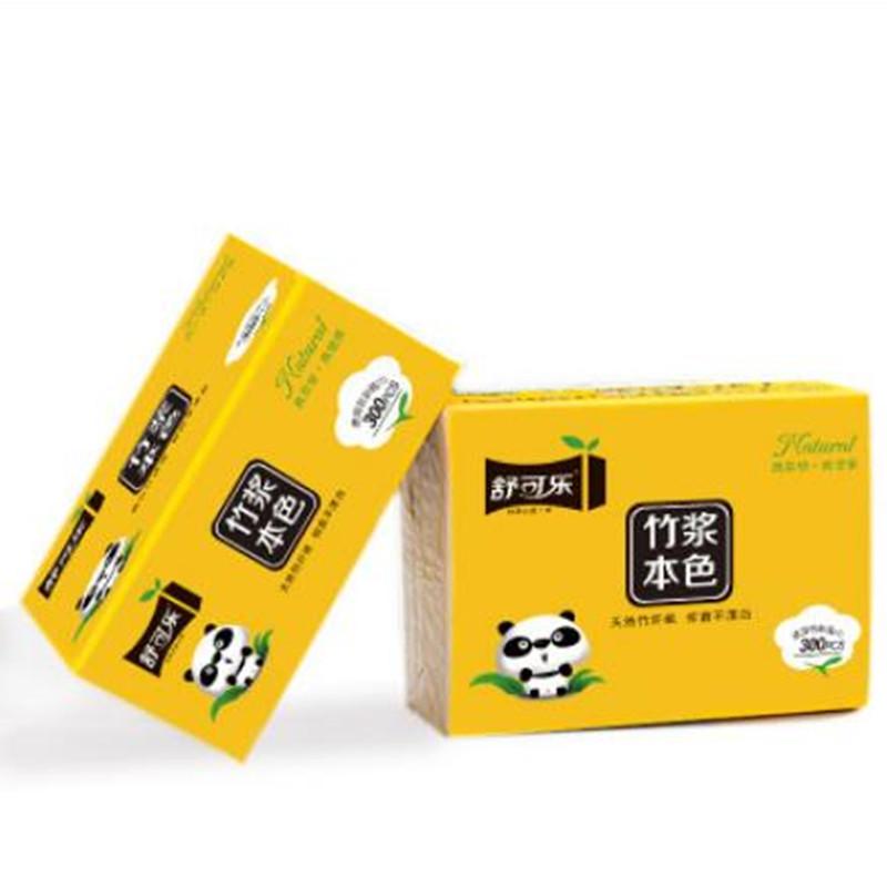纸巾批發创意家居生活日用品百货家用小东西9.9包邮家庭实用商品