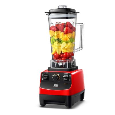 朝森榨汁机家用水果电动打豆浆多功能万能炸汁机果汁机破壁料理机