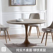 Foundhome Willow wood Round Table