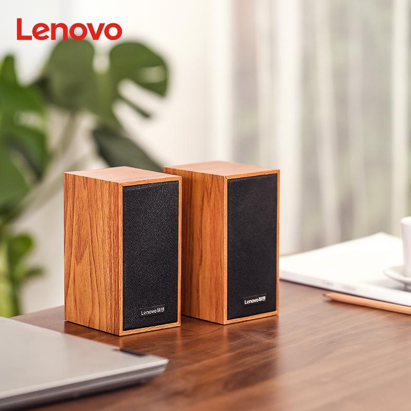 Lenovo 联想 M530 多媒体音响音箱 天猫优惠券折后¥29包邮(¥69-40)