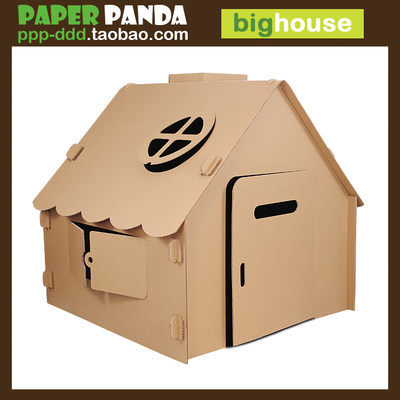 Paper Panda Super Large Kindergarten Children's Game House Doodle Toy Room Paper House Baby Tent