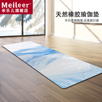 Professional Yoga pad Printing anti-slip widening portable folding yoga towel