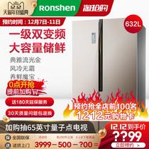 Ronshen BCD-632WD
