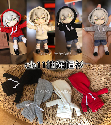 taobao agent GSC Nendoroid 12 points BJD Meijie pig ob11 body baby clothes jacket coat sweater drawstring hoodie