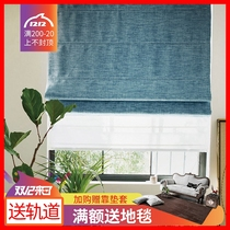 Full shading curtain finished simple modern bedroom floating window short pure color Nordic