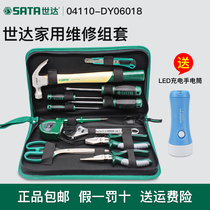 Shida Family Toolbox combination set for daily household multifunctional maintenance
