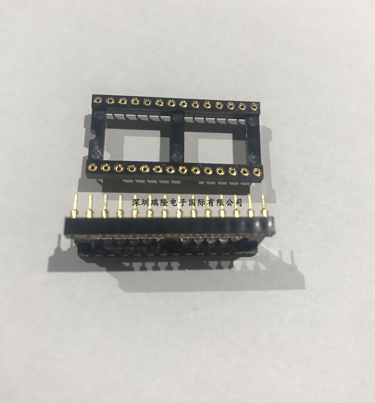 全镀金圆孔DIP28脚座子IC插座集成电路底座28针IC宽体28P17/管