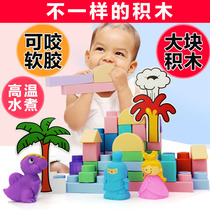 Baby Soft Glue Blocks 6 months 0-1-2 year old baby early teach play