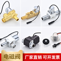 Urinal Accessories Flushing Valve Accessories solenoid Valves Accessories Urinal Accessories