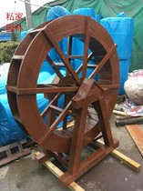 Waterwheel feng shui wheel large rotating electric carbonized wood outdoor landscape pedal