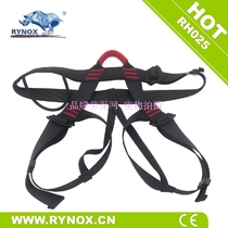 Rynox Blue Bull brand outdoor climbing sitting mountaineering half-body seat belt