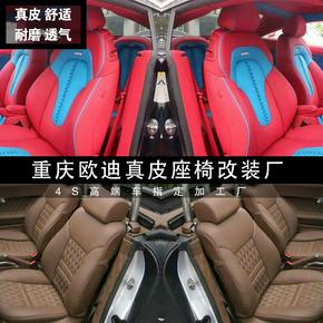 Авточехлы кожаные,  Чунцин автомобиль интерьер ремонт протектор натуральная кожа сиденье все включено натуральная кожа крышка пакет натуральная кожа авиация сиденье, цена 8840 руб