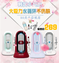 Small bubble beauty Instrument suction blackhead Oracle Household Electric Suction Cleaner