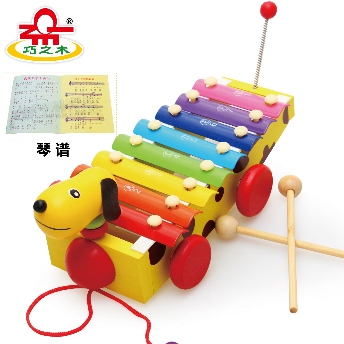 8 Musical Scale Baby Children Boys And Girls Puzzle Early Education Birthday Gift Toys 6 Months