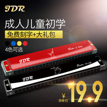 Harmonica 24 hole Beginner advanced Childrens student polyphonic C tune adult musical instrument