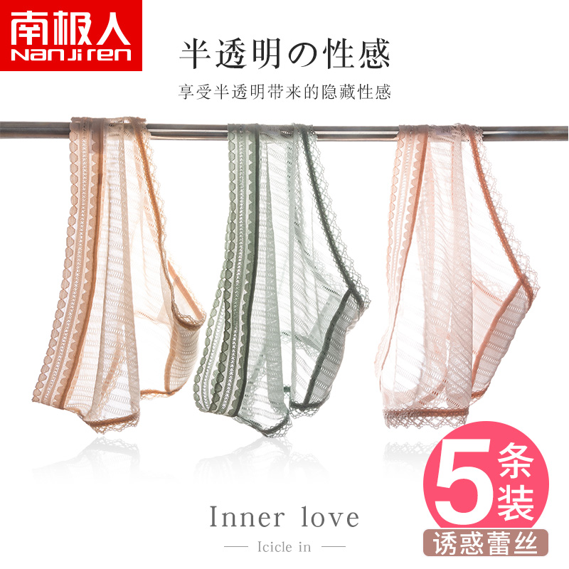 Antarctic ladies underwear cotton antibacterial crotch thin section sexy lace gauze Hollow Girl underwear Ice Silk