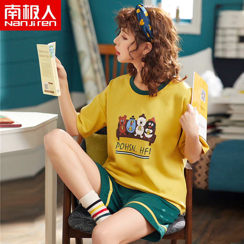 Antarctic pajamas women summer thin short-sleeved Korean cute princess spring and autumn two-piece suit home service
