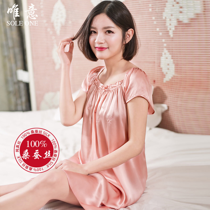 5ff4e4d3b Hangzhou silk summer silk pajamas Ms. 100% mulberry silk nightdress solid  color short sleeve loose large size home service