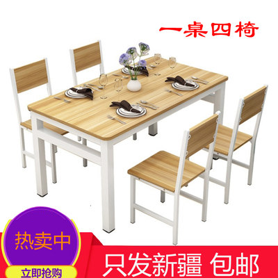 Xinjiang Hill Snack Store Fast food restaurant table combination one table four chairs rectangular dinner table simple computer desk