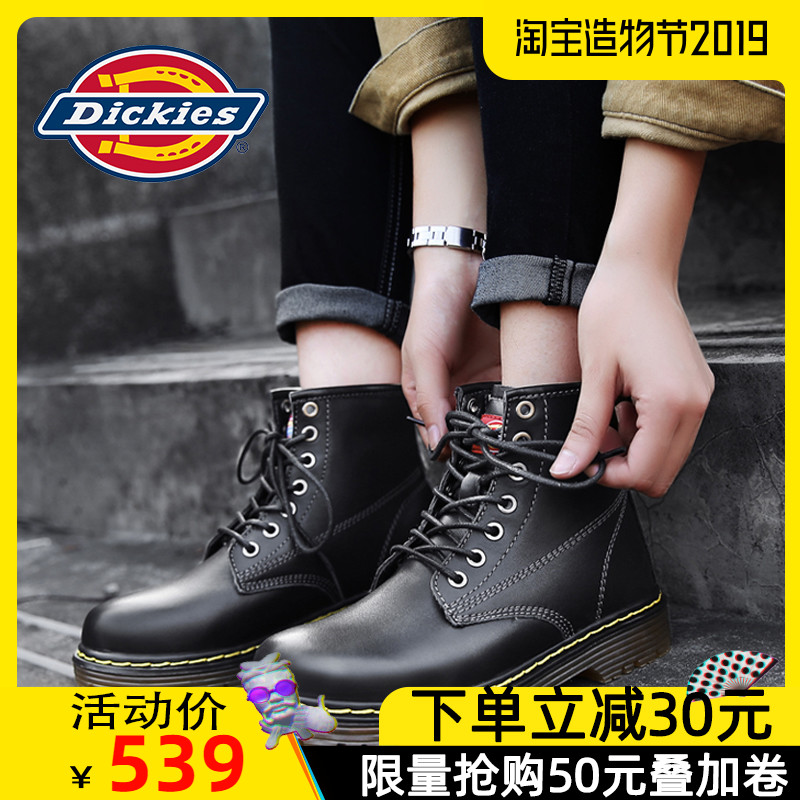 Dickies shoes 2019 autumn single high to help military boots female casual boots British wind tooling wild Martin boots