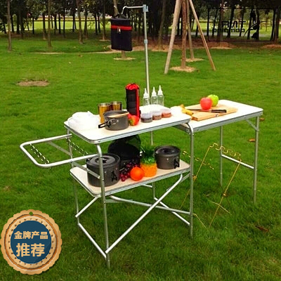 Usd 88 86 Tnr Outdoor Portable Mobile Kitchen Aluminum Folding