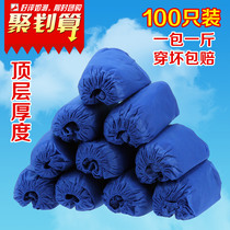 Disposable shoe cover indoor non-woven fabric can be repeated washing machine room foot cover