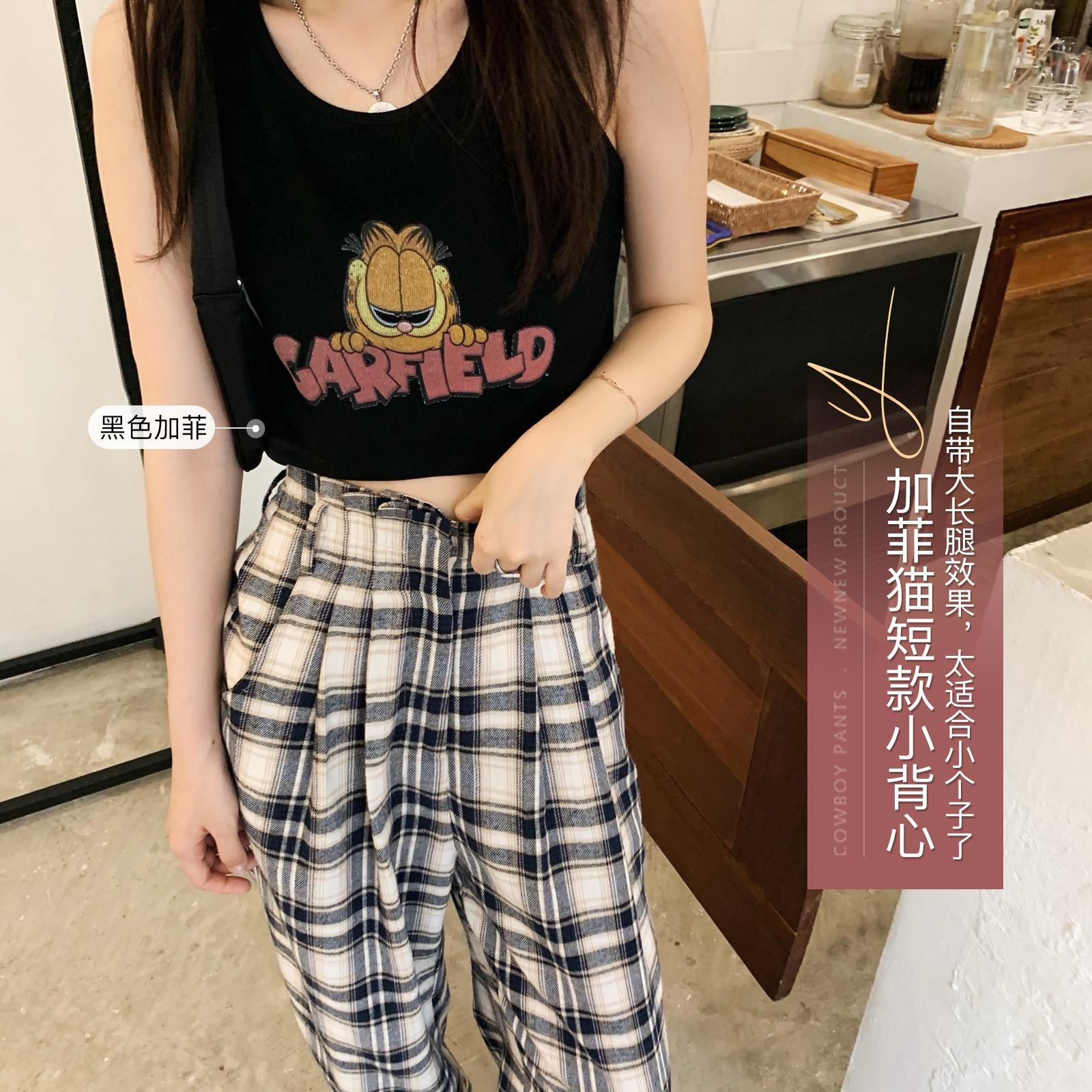 官图40支纯棉加菲猫系列可以露出小蛮腰短款小吊带背心女