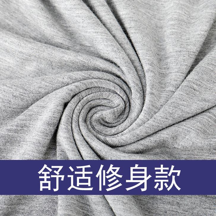 【3件装】男士背心纯棉打底白汗衫修身