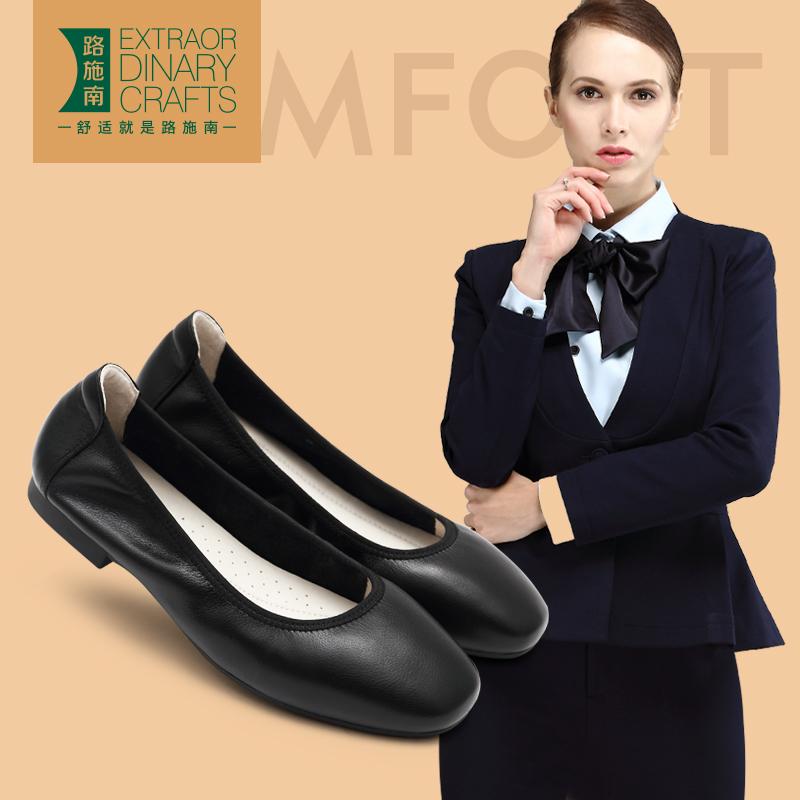 路施南2019新款黑色工作鞋女单鞋方头女护士平底真皮鞋蛋卷软底鞋