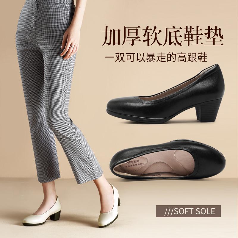 路施南真皮空姐舒适软底圆头黑色职业女士粗跟皮鞋银行单鞋工作鞋