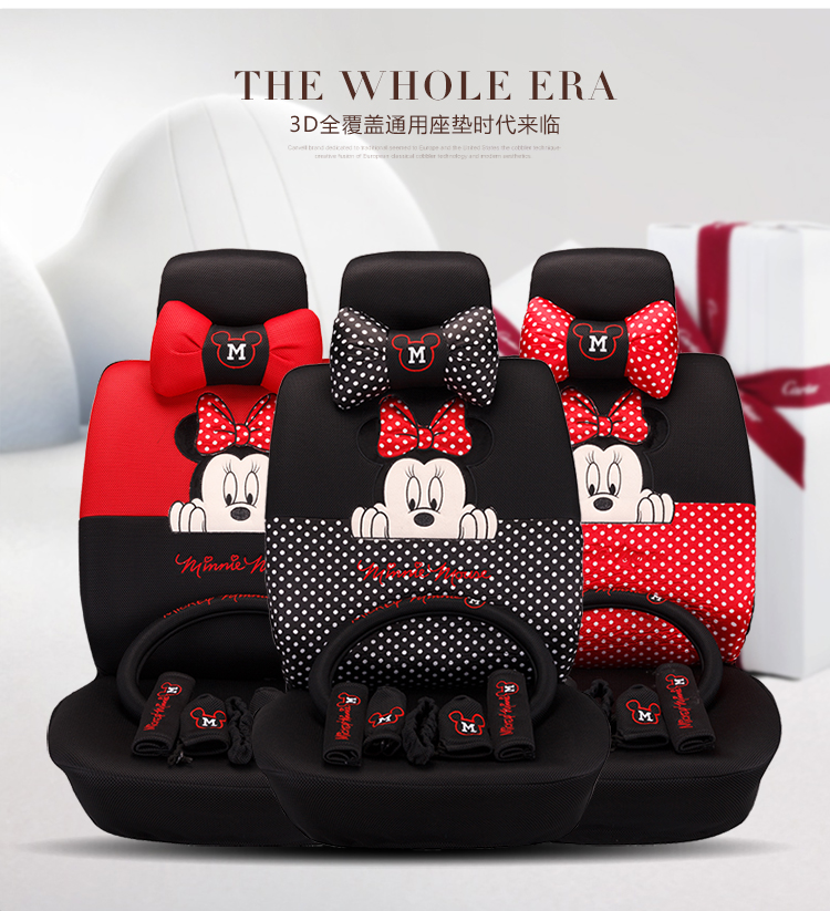 Minnie Mouse Car Seat Canada