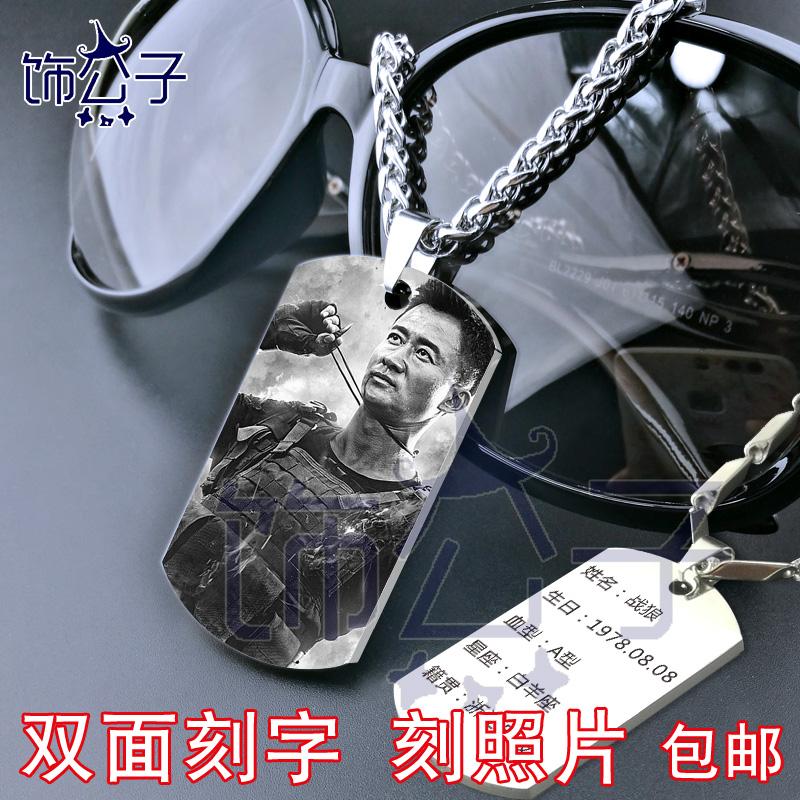 美军军牌项链免费刻字 定制男士钛钢吊坠 美国大兵身份牌情侣礼物