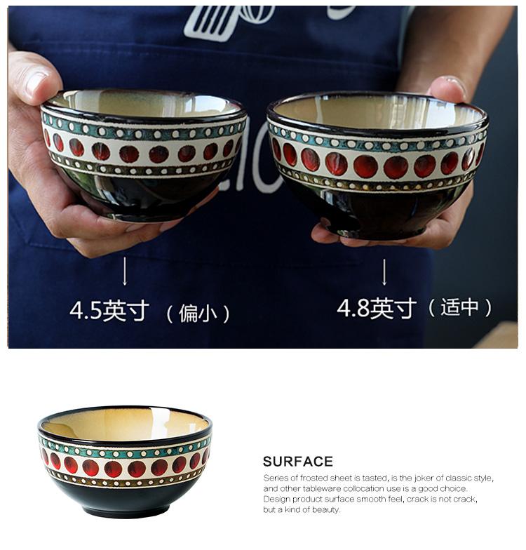 歐式波點陶瓷盤子家用水果盤沙拉盤深菜盤雞湯大湯碗釉下彩