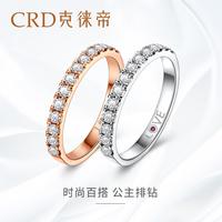 CRD / Keid Emperor Кольцо с бриллиантовым кольцом Кольцо с бриллиантовым кольцом Кольцо с бриллиантом Кольцо с бриллиантом 18K с бриллиантом