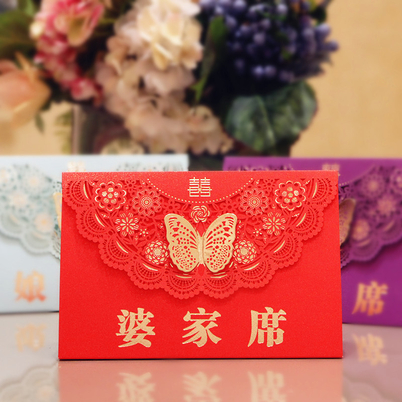 Wedding Accessories Wedding Wedding Reception Table Card Card Full Moon  Seats Card Table Card Sign