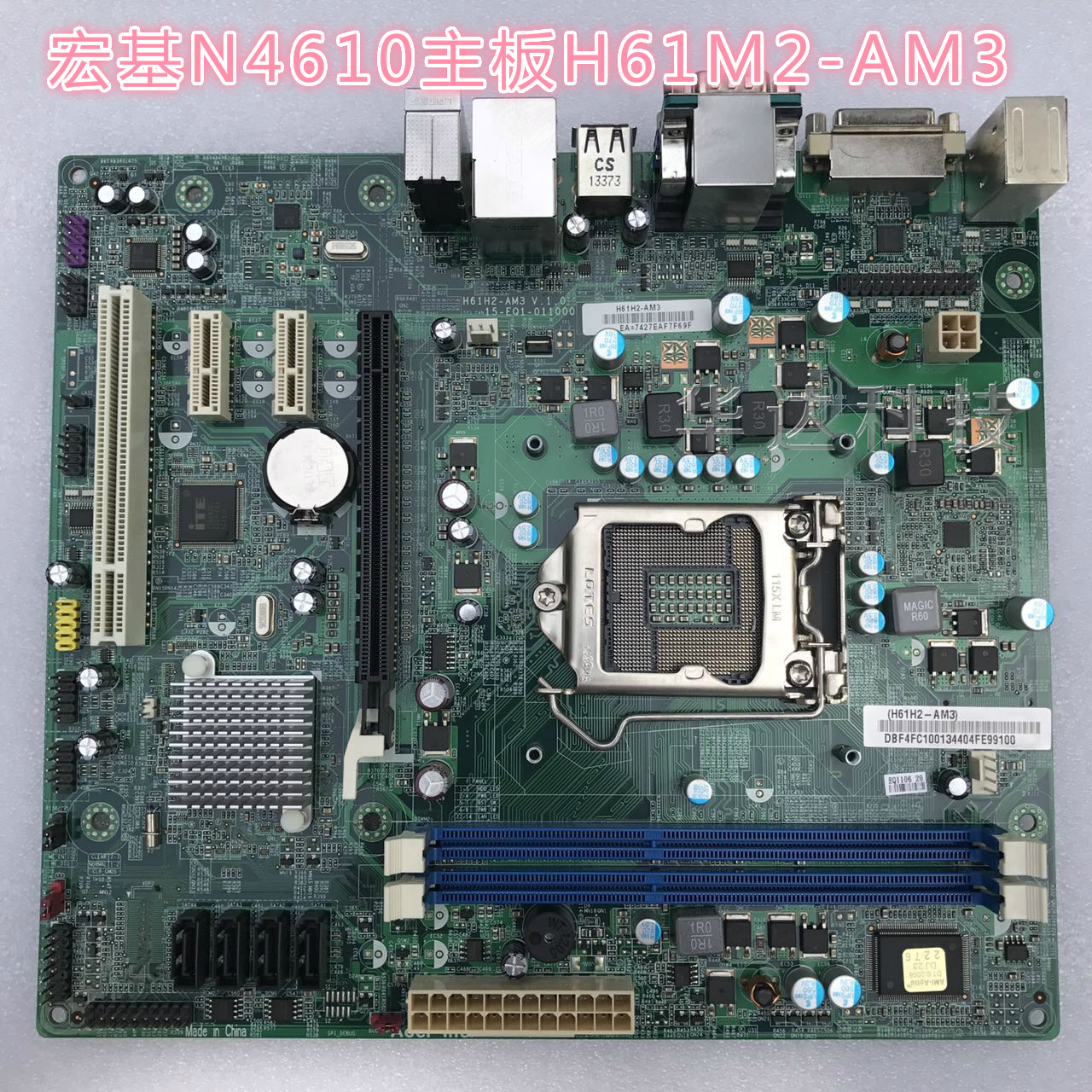 Download Drivers: Acer H61H2-AM3